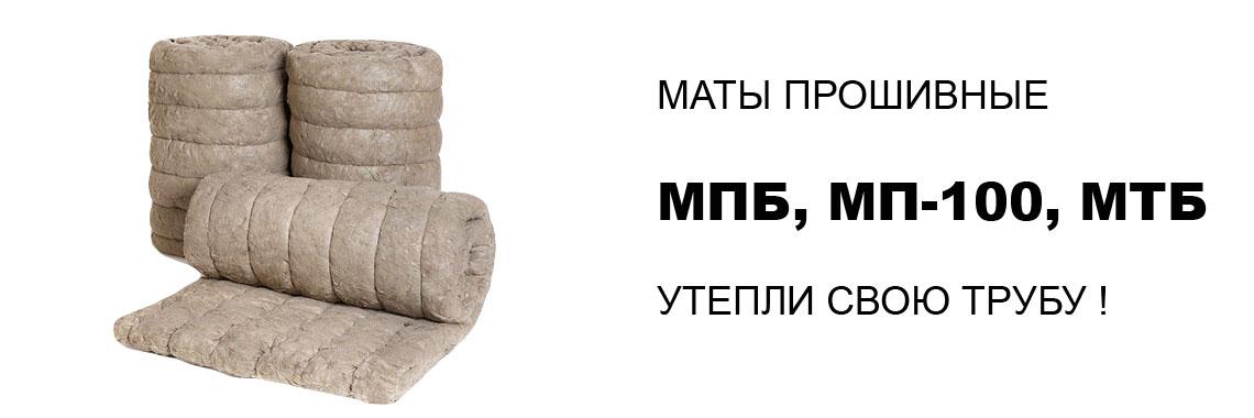 МП-100