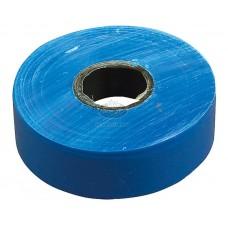 Изолента ПВХ (разноцветная, шир. 15, 20 мм) (кг)