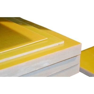 Стеклотекстолит СТЭФ-1 - формат 980*1980 мм или 980*980 мм (кг)