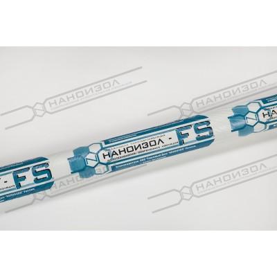 Наноизол FS (рулон 70 кв. м)