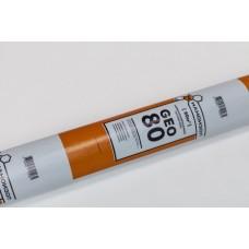 Наноизол GEO 80 (рулон 40 кв. м)