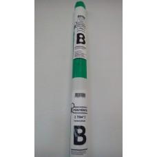 Наноизол B (рулон 35 кв. м)