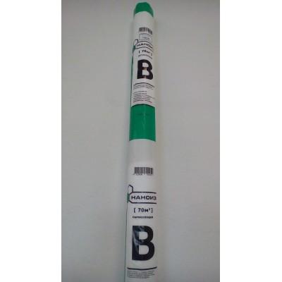 Наноизол B (рулон 70 кв. м)