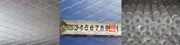 Сетка оцинкованная просечно-вытяжная ЦПСВ